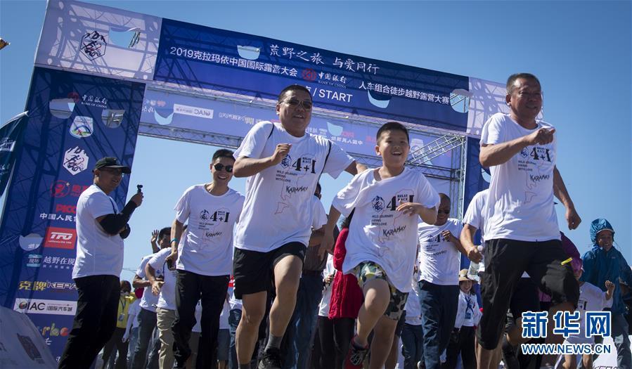 (新华全媒头条·图文互动)(8)以人民健康为中心——解读健康中国行动