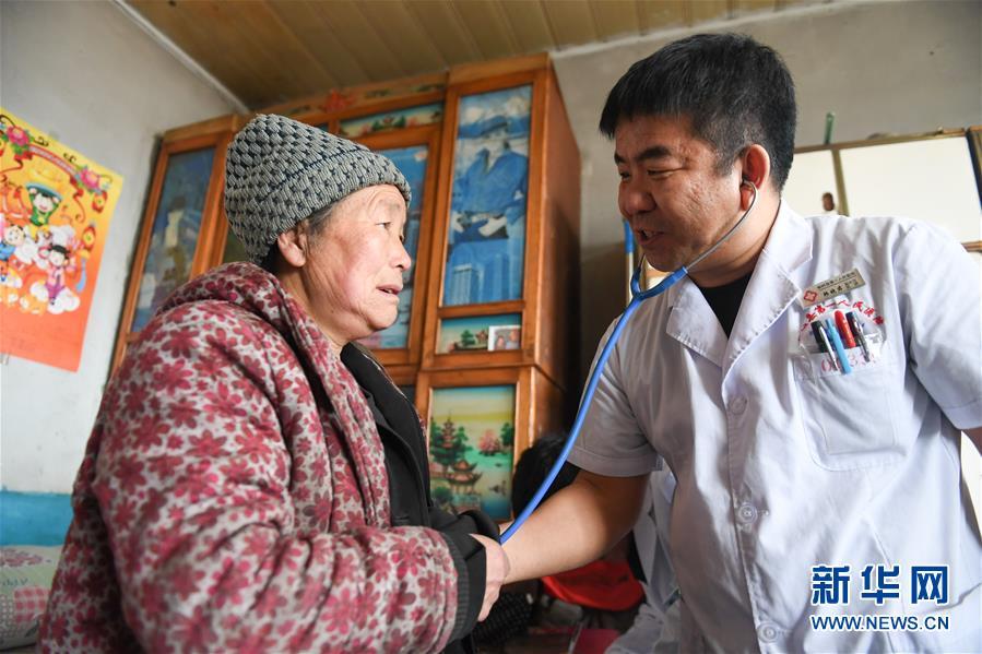 (新华全媒头条·图文互动)(2)以人民健康为中心——解读健康中国行动