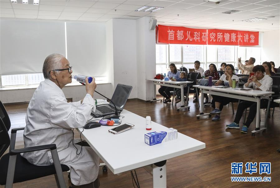 (新华全媒头条·图文互动)(5)以人民健康为中心——解读健康中国行动