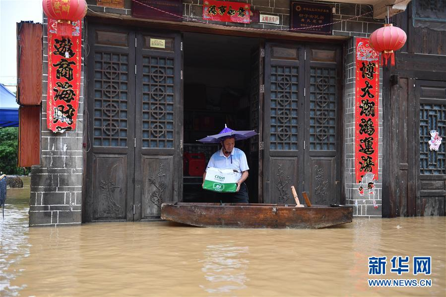 (抗洪抢险·图文互动)(4)洪水来时,那暖心的民间救援