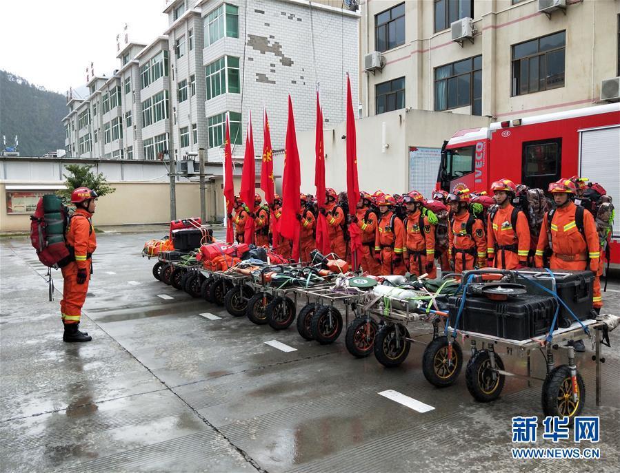 (社會)(2)西藏錯那縣發生5.6級地震暫未收到人員傷亡報告