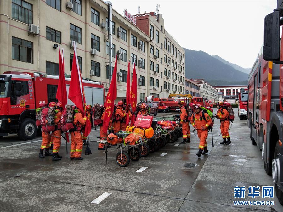 (XHDW)(1)西藏錯那縣發生5.6級地震暫未收到人員傷亡報告