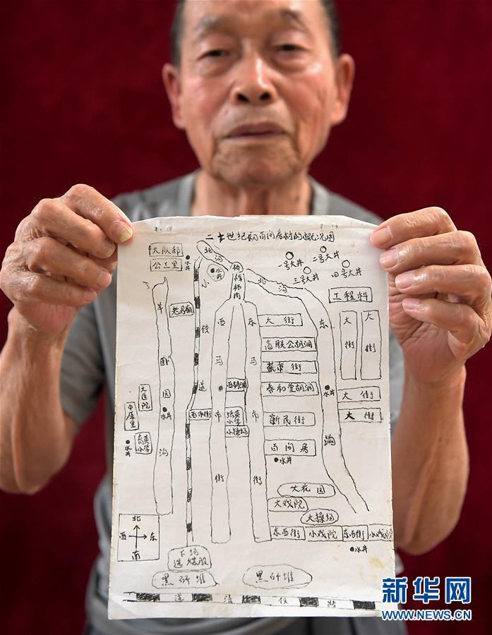"""(新華全媒頭條·圖文互動)(9)從百間房到""""百姓村"""":一個中原村莊的一百年"""