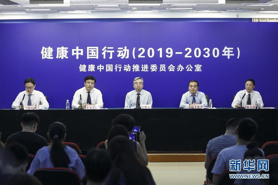 國家衛健委:計劃通過立法方式對電子煙進行監管