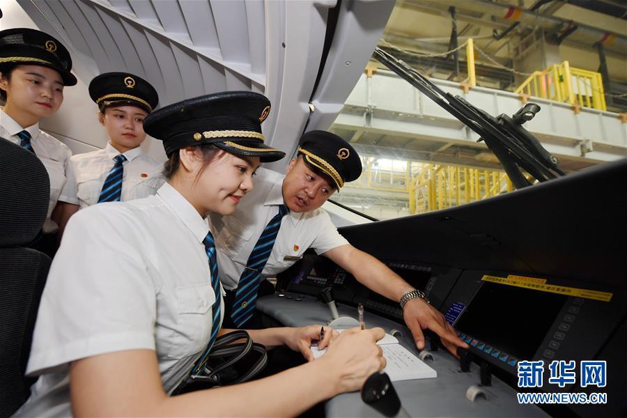 (社會)(5)國內鐵路將迎來首批女動車組司機