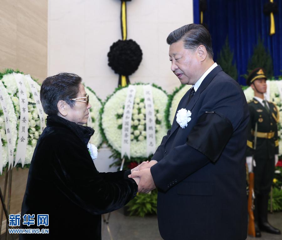 李鵬同志遺體在京火化 習近平等到八寶山革命公墓送別