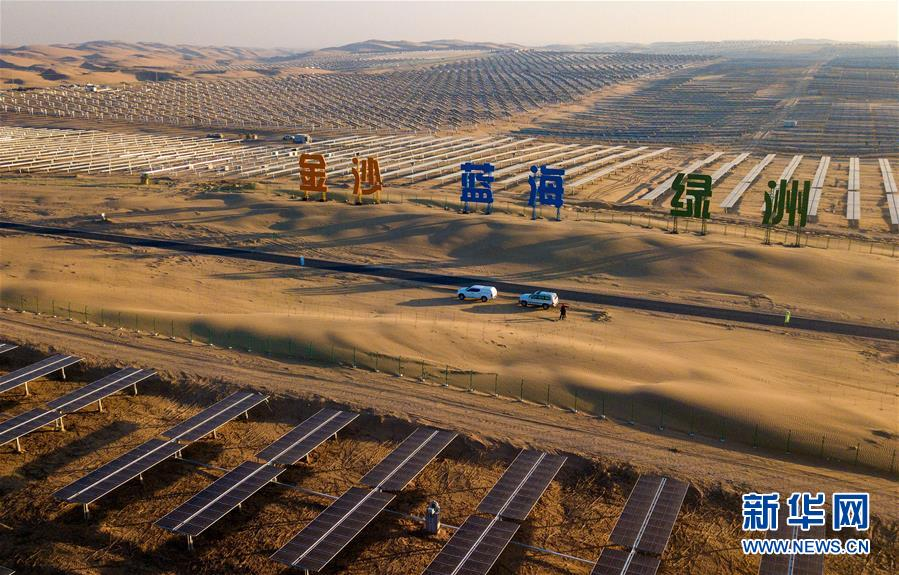 (壮丽70年·奋斗新时代——共和国发展成就巡礼·图文互动)(5)打造亮丽风景线 绘就最大同心圆——新中国70年内蒙古跨越式发展纪略
