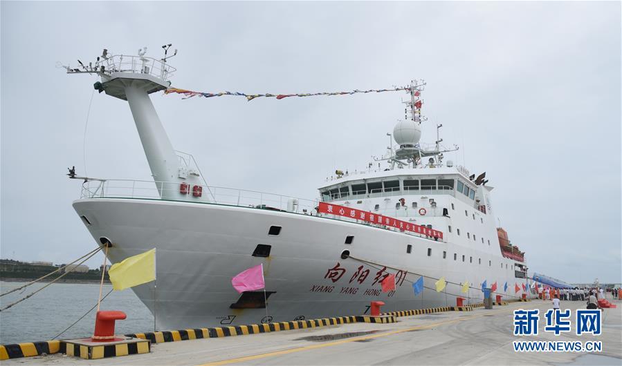 """""""向阳红01""""船起航执行中国第10次北极考察"""