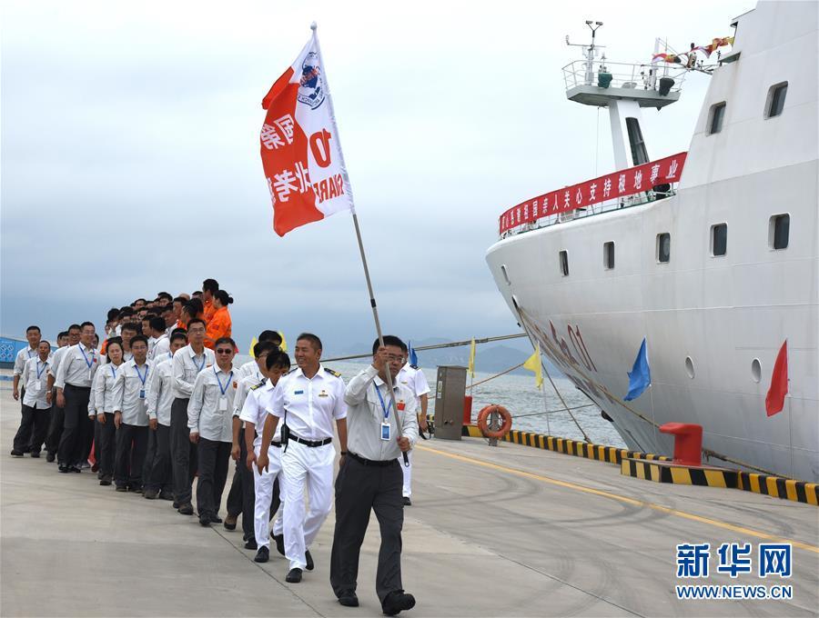 """(圖文互動)(2)""""向陽紅01""""船起航執行中國第10次北極考察"""