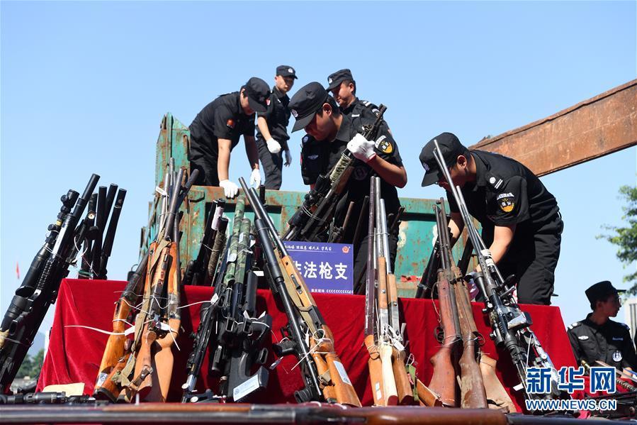 (法治)(3)全国154个城市开展集中销毁非法枪爆物品活动