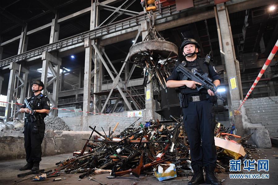 (法治)(4)全国154个城市开展集中销毁非法枪爆物品活动