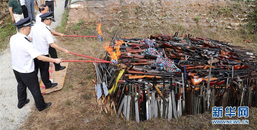 (法治)(5)全国154个城市开展集中销毁非法枪爆物品活动