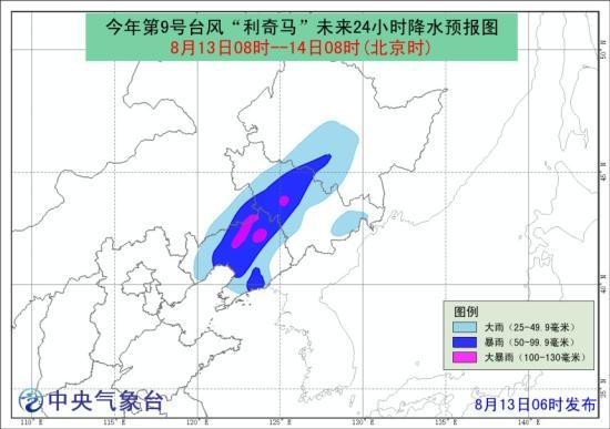 中央气象台布台风蓝色预警 渤海局部阵风9