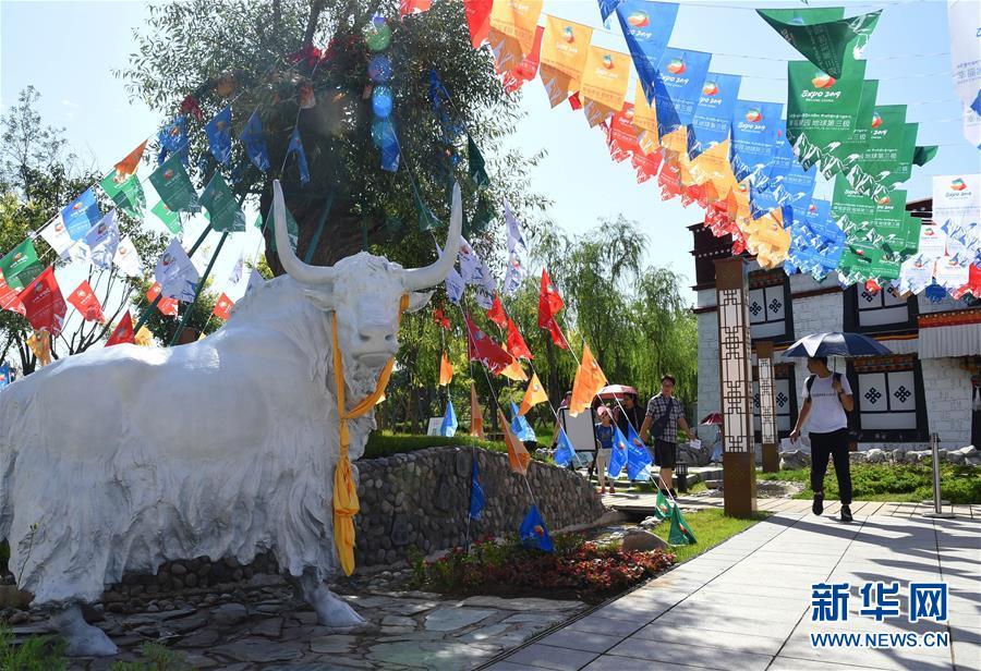 """(北京世園會)(3)北京世園會迎來""""西藏日"""""""