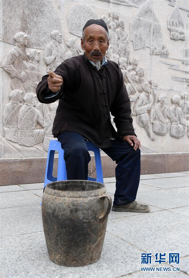 """(壯麗70年·奮鬥新時代——記者再走長徵路·圖文互動)(5)榜羅鎮:從一口鐵缸看共産黨人的""""初心"""""""