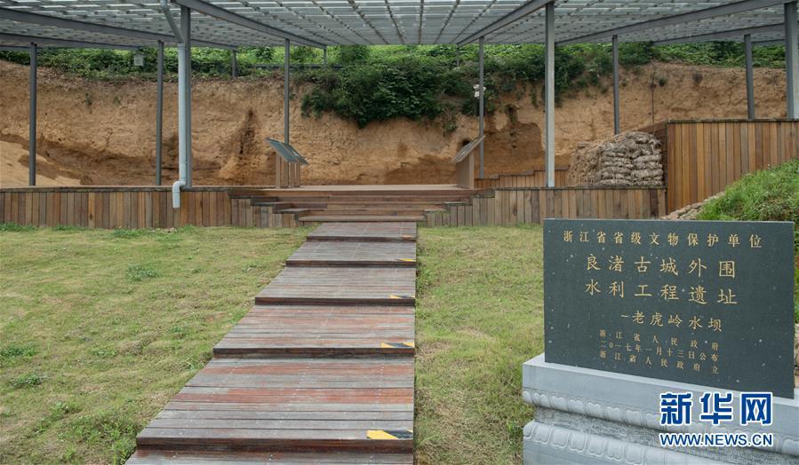 (圖文互動)(3)良渚遺址考古: 向世界實證中華文明五千年