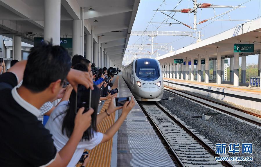 (服務)(1)唐山曹妃甸至北京動車開通