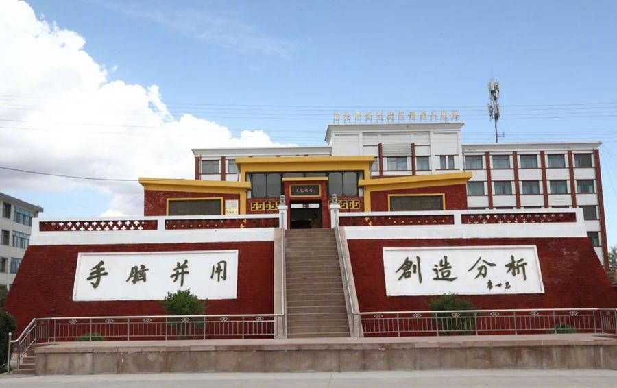 图文故事 | 习近平总书记前往甘肃考察,为何要来这所学校?