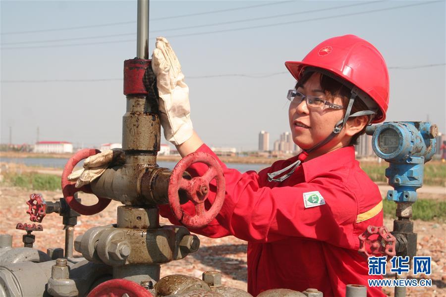 (爱国情 奋斗者·图文互动)(1)尤立红:我为祖国献石油