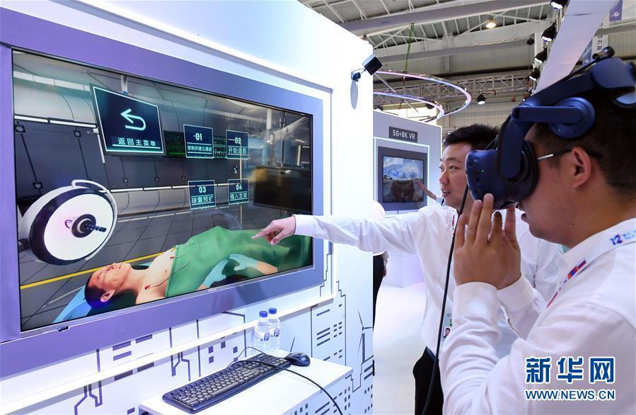 (新华全媒头条・图文互动)(4)从这里,观察中国经济开放活力――解码第十二届中国-东北亚博览会