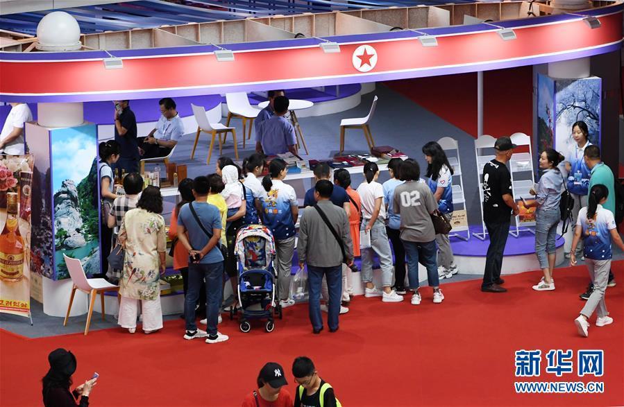 (新华全媒头条・图文互动)(6)从这里,观察中国经济开放活力――解码第十二届中国-东北亚博览会