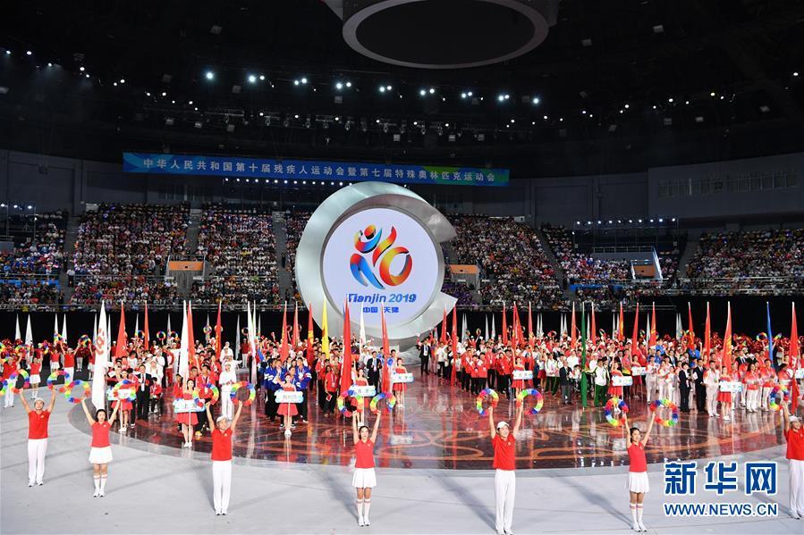 (新华全媒头条·图文互动)(1)共享出彩人生——中国残疾人体育的光荣与梦想