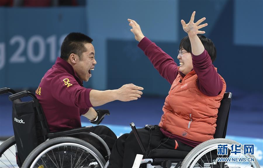 (新华全媒头条·图文互动)(6)共享出彩人生——中国残疾人体育的光荣与梦想