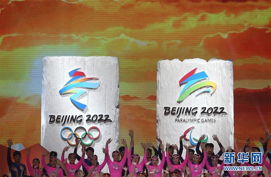(新华全媒头条·图文互动)(8)共享出彩人生——中国残疾人体育的光荣与梦想