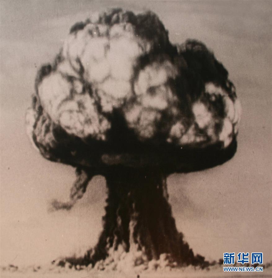 """(""""中国之度""""系列述评·图文互动)(4)中国高度——新中国成立70周年成就述评之二"""
