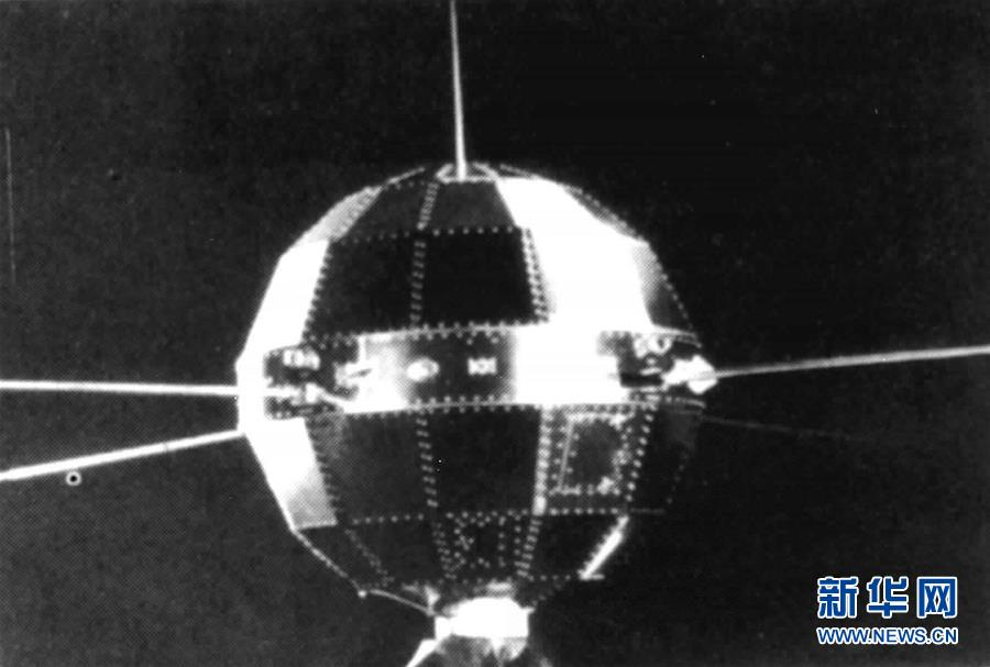 """(""""中国之度""""系列述评·图文互动)(5)中国高度——新中国成立70周年成就述评之二"""
