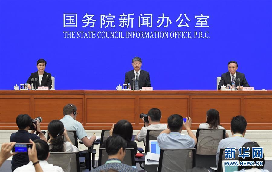 (社会)国新办举行《中国的核安全》白皮书新闻发布会