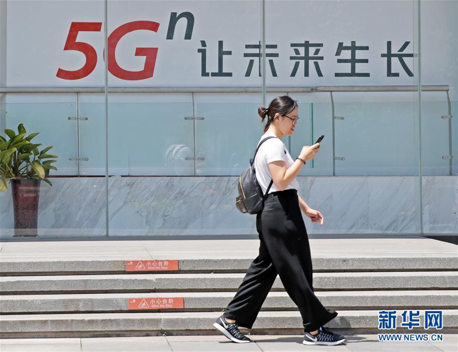 """(""""中国之度""""系列述评·图文互动)(3)中国速度——新中国成立70周年成就述评之三"""