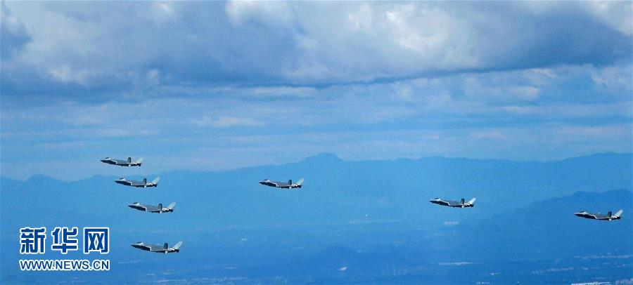 (图文互动)空军发布励志宣传片首次展现歼-20战机7机同框