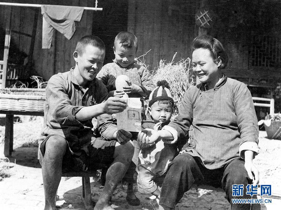 (壮丽70年·奋斗新时代——新中国峥嵘岁月·图文互动)(1)废除封建土地制度