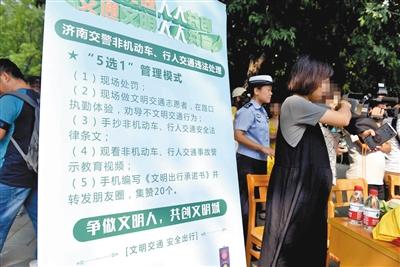 山东济南:最大限度教育市民遵守交规 违规骑电动车发朋友圈集赞免罚款