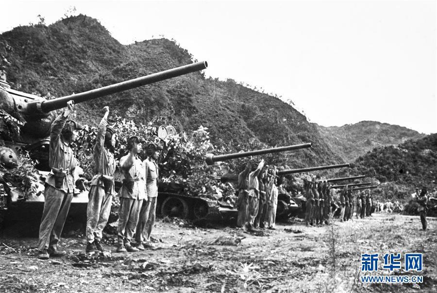(壮丽70年·奋斗新时代——新中国峥嵘岁月·图文互动)(2)抗美援朝 保家卫国