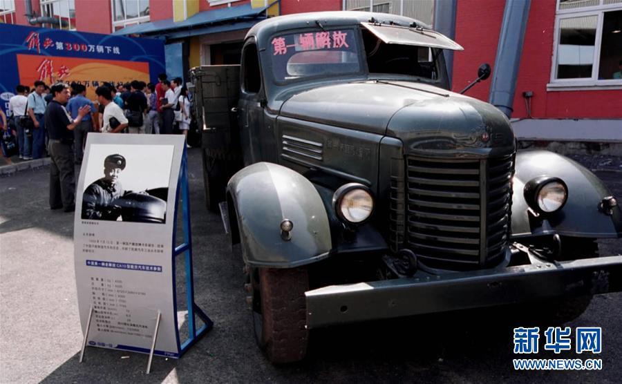 (壮丽70年·奋斗新时代——新中国峥嵘岁月·图文互动)(2)向工业国的目标迈进