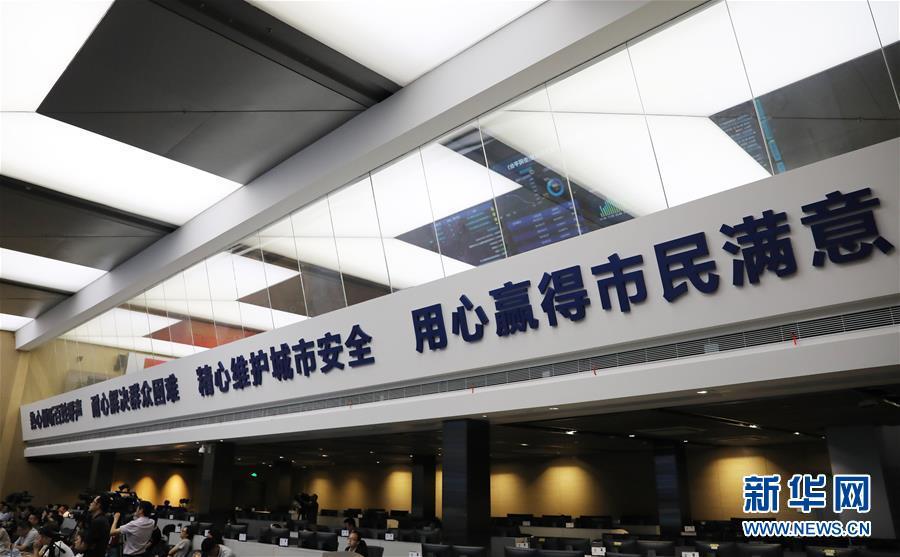 """(壮丽70年·奋斗新时代·重温嘱托看变化·图文互动)(8)上海:用""""绣花""""般精细治理传递城市""""温度"""""""