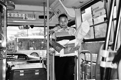 """公交司机""""客串""""快递员 三年里深山送件数万件"""