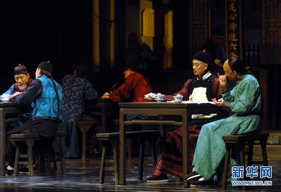 (壮丽70年·奋斗新时代——共和国发展成就巡礼)(1)人民是活水源头——新中国现实题材文艺创作巡礼