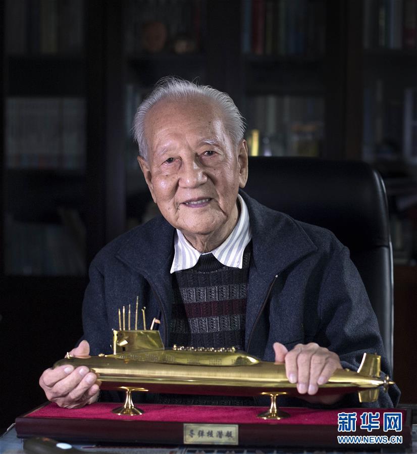 """(""""中国面貌""""系列述评・图文互动)(5)创新中国――70年中国面貌变迁述评之二"""