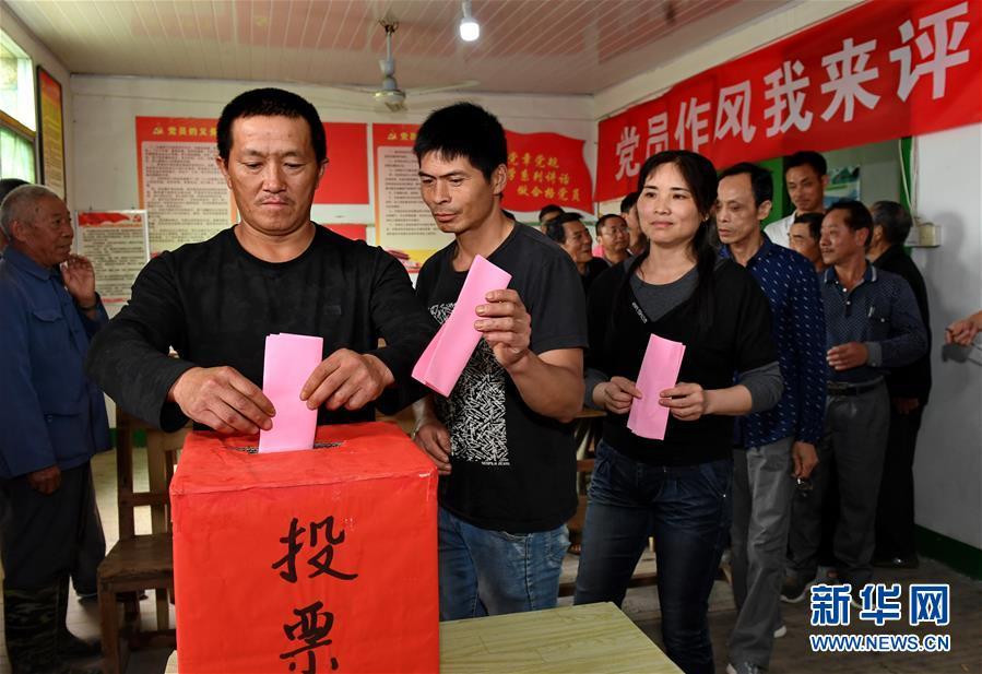 """(""""中国面貌""""系列述评·图文互动)(2)民主中国——70年中国面貌变迁述评之三"""