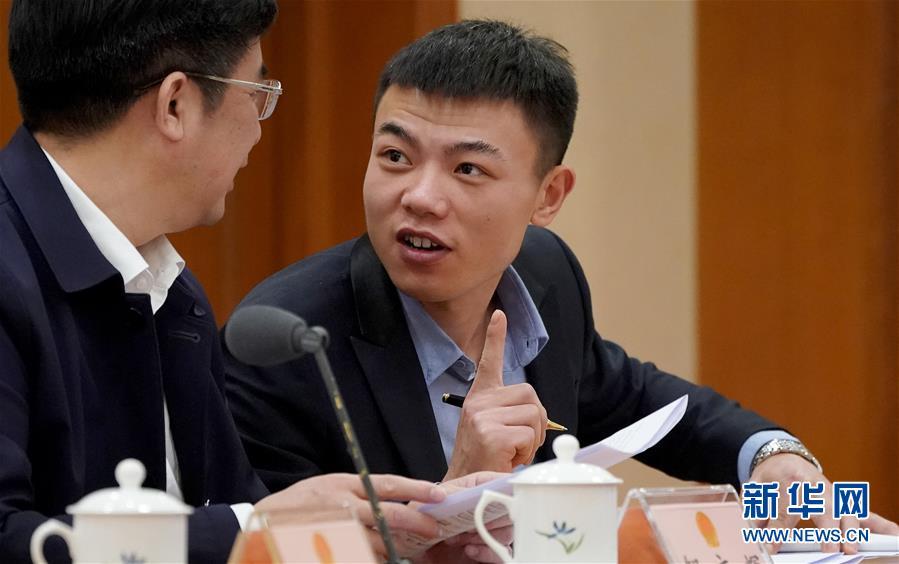 """(""""中国面貌""""系列述评·图文互动)(3)民主中国——70年中国面貌变迁述评之三"""