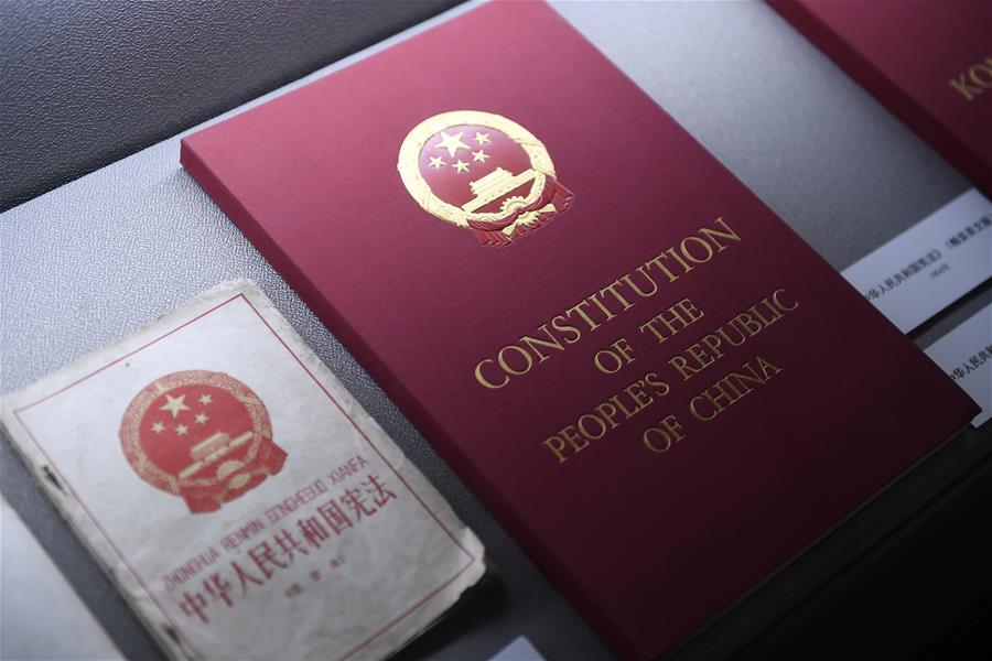 """(""""中国面貌""""系列述评·图文互动)(1)法治中国——70年中国面貌变迁述评之四"""