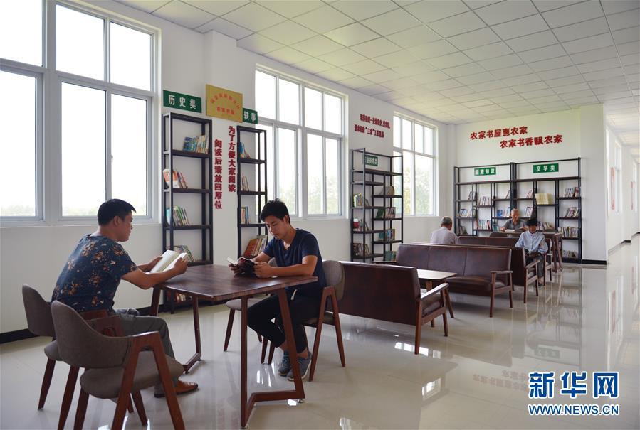 """(""""中国面貌""""系列述评·图文互动)(5)文明中国——70年中国面貌变迁述评之五"""