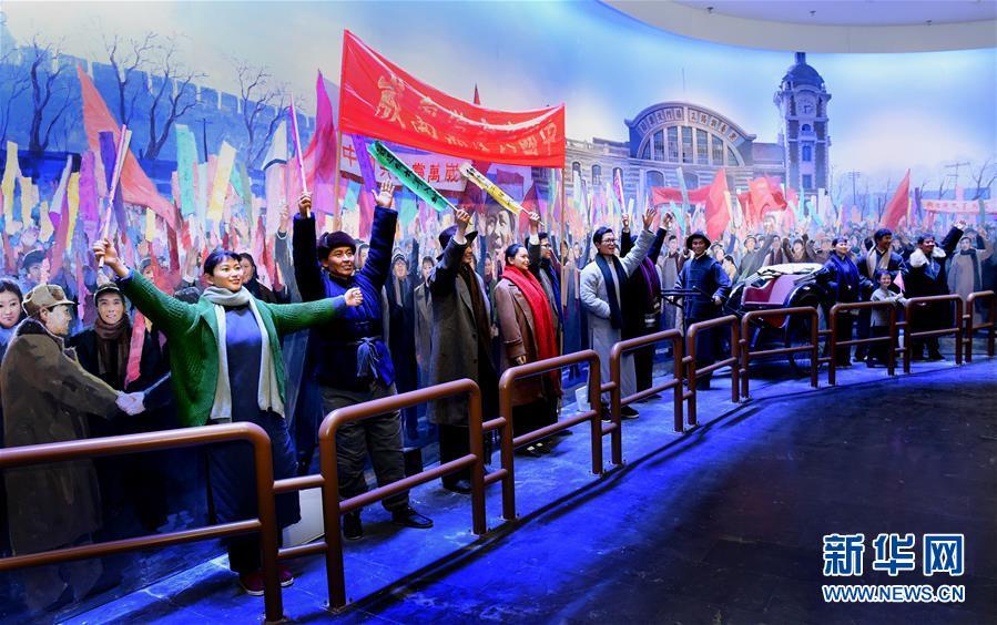 為新中國奠基——揭秘香山革命紀念地