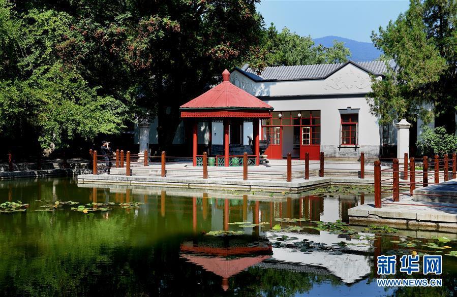 (新华全媒头条·图文互动)(3)为新中国奠基——揭秘香山革命纪念地