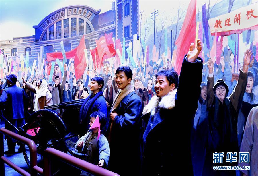 (新华全媒头条·图文互动)(4)为新中国奠基——揭秘香山革命纪念地