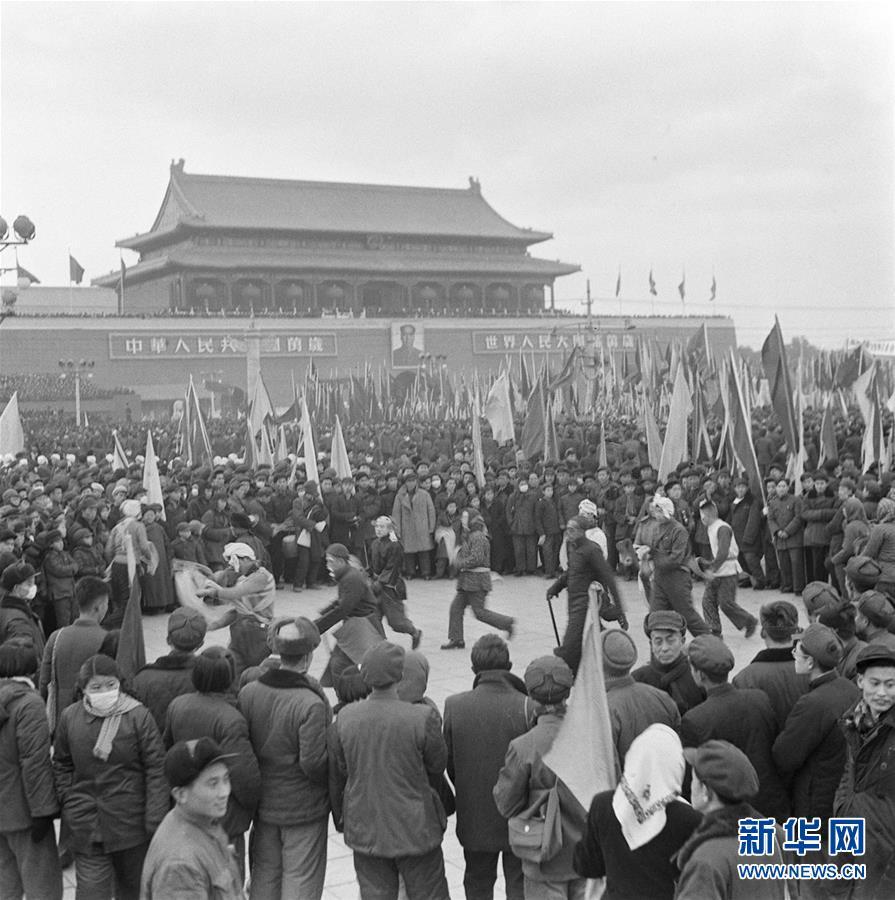 (壮丽70年·奋斗新时代——新中国峥嵘岁月·图文互动)(1)社会主义改造完成