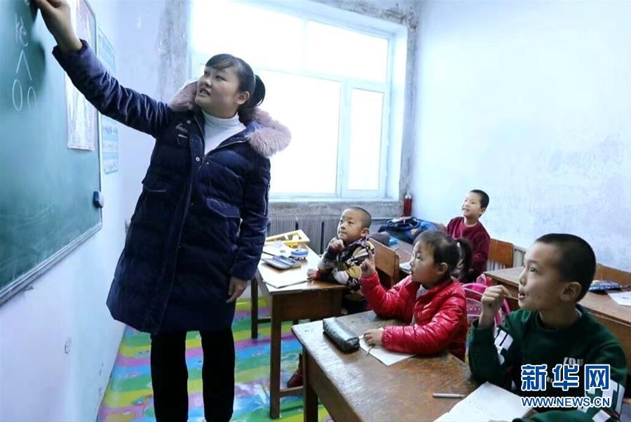 (不忘初心、牢记使命·图文互动)(1)乡村教师袁艳敏:点亮山区孩子的梦